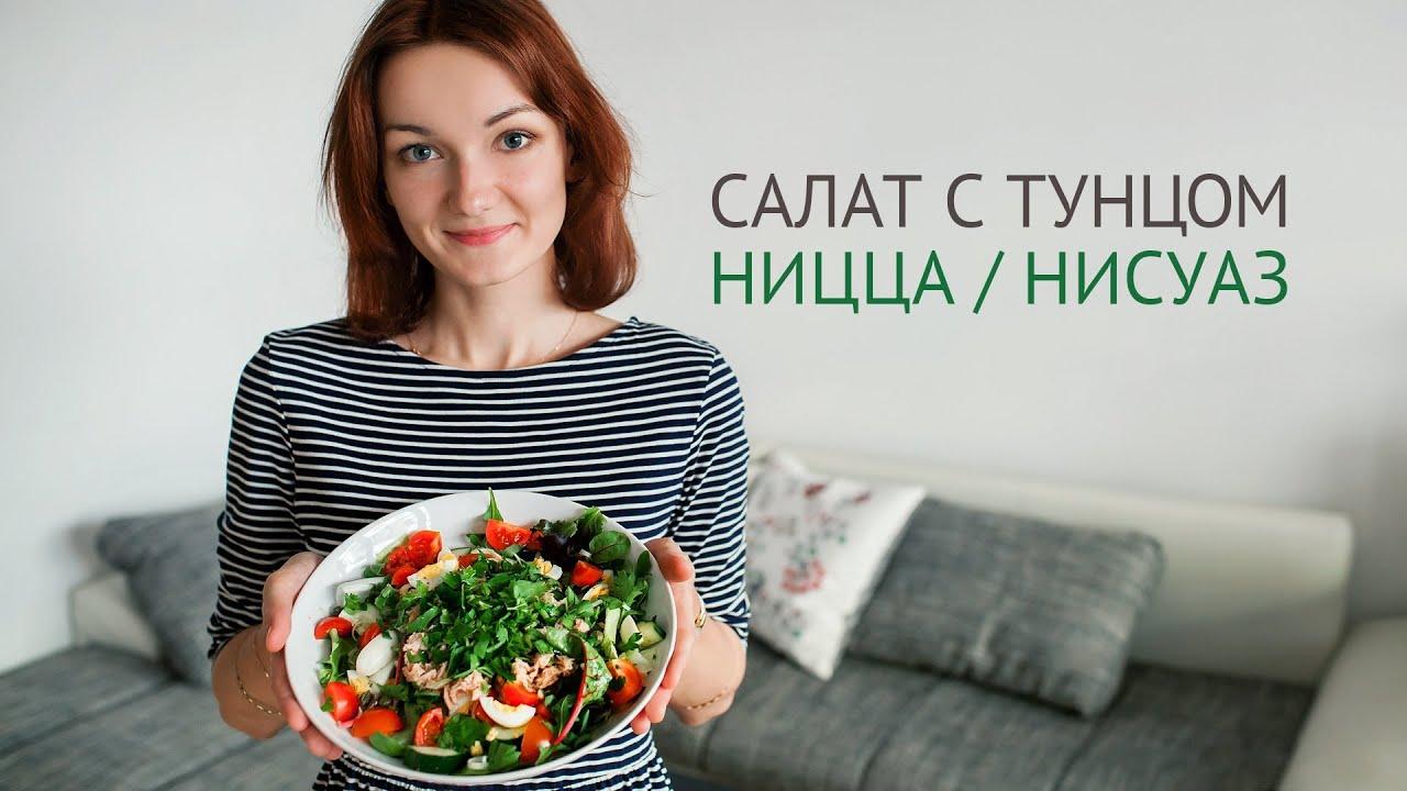 рецепты салатов с грибочками
