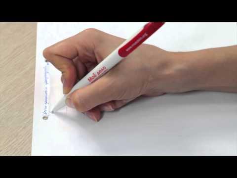видео: Как правильно прошивать документы?