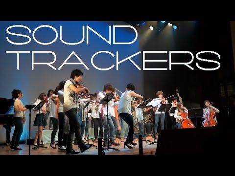 Sound Trackers(サウンドトラッカーズ) 柏公演2014 ダイジェスト&メイキング映像  制作スタジオピース