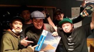 YOKOHAMA RADIO APARTMENT 「BAY DREAM」 サイプレス上野とロベルト吉野...