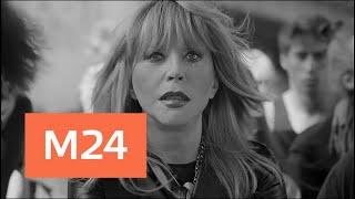 Алла Пугачева снялась в одном клипе с рэпером Гнойным - Москва 24