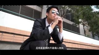 《學校價值短片》圓玄學院妙法寺內明陳呂重德紀念中學 -《信任