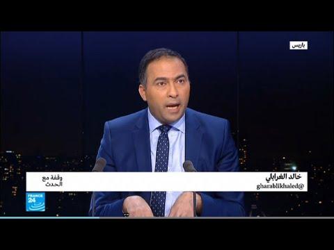 هل وجهت إسرائيل دعوة إلى ولي العهد السعودي لزيارتها؟  - نشر قبل 3 ساعة