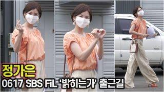 정가은, 세월을 역행하는 미모 (SBS FiL '당신의…