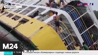 Актуальные новости России и мира за 6 сентября - Москва 24