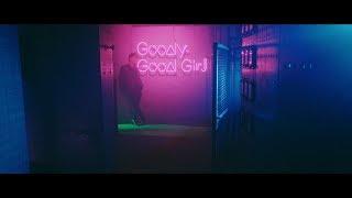 SHINJIRO ATAE (from AAA)「Goody-Good Girl」 7/19(水)から配信スタ...