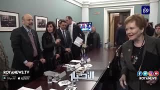 البنك الدولي يمنح الأردن قرضا بفوائد قليلة بهدف الإصلاح المالي - (12-1-2019)