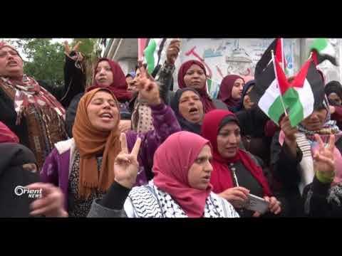 حالة غضب في غزة لاعلان القدس عاصمة اسرائيل