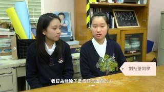趙晉尉 / 瑪利諾修院學校(中學部)/ 中五 -  香港傑出學生選舉 2014 - 15得獎生
