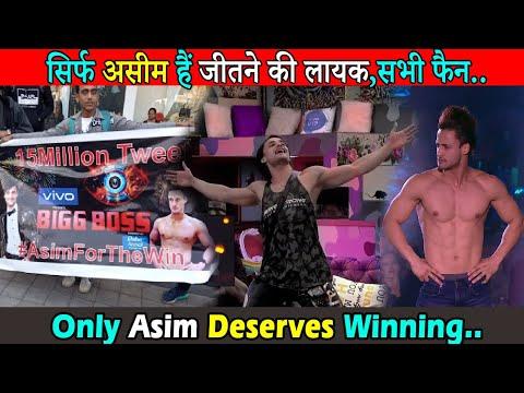 सभी फैन का कहना सिर्फ असीम हैं जीतने की लायक । Only Asim Deserves To Win According To Fans