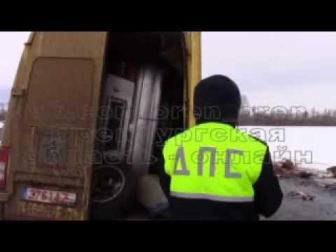 ДТП на трассе Самара - Оренбург. Пострадали 8 человек