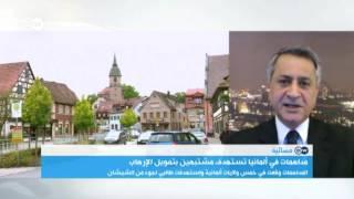 خبير الاستخبار جاسم محمد: ما تسمى بإمارة القوقاز الشيشانية فاعلة في أوروبا وألمانيا