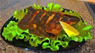 Быстрый ужин : Камбала жареная вкусная. И спасибо за 10 - ку !))
