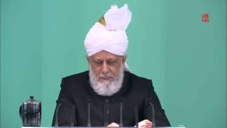 Friday Sermon: 15th April 2016 (Urdu) Some Clips