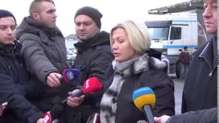 Ирина Геращенко жоставка помощи
