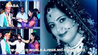 Aj Ladal Ji Shadi Aa | Ajay Mukesh | Sindhi Wedding Song | Sindhi Lada Songs Dance