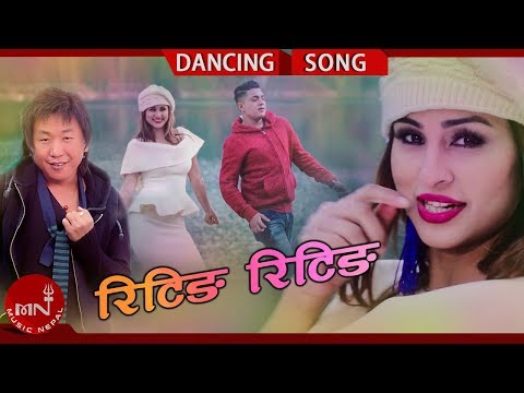 Riting Riting - Rajesh Payal Rai & Hemu Smriti Chombang Ft. Anu Shah | New Nepali Dancing Song 2075