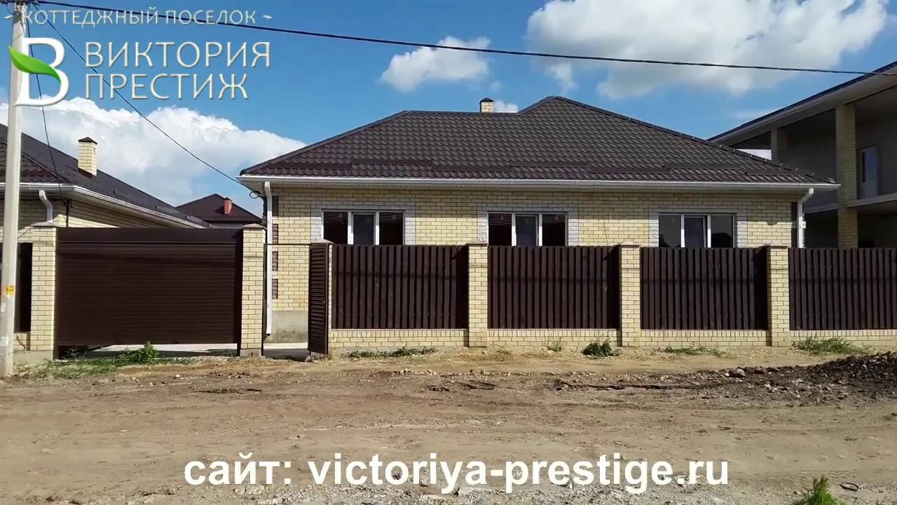 Купить комнату в СПб. Вторичка - YouTube