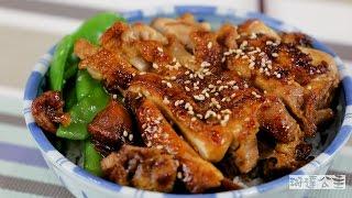 四種材料做照燒雞腿 Teriyaki Chicken(Eng Sub)[琳達公主的廚房筆記]