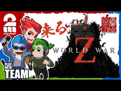 #1【ホラー】弟者,兄者,おついちの「World War Z」【2BRO.】