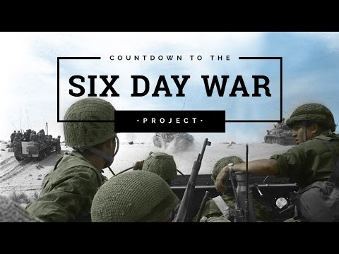 PROMO: The Six Day War Project