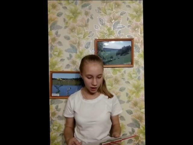 Изображение предпросмотра прочтения – АнастасияКопылова читает произведение «Знай мой друг» Р.Г.Гамзатова