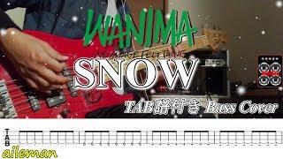 WANIMA - Everybody!! アルバムより WANIMA SNOW お待たせしました^^ ...