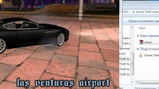 Gta San Andreas Casino Royale-mission 1