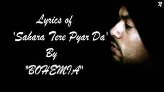 BOHEMIA   Lyrics of 'Sahara Tere Pyar da' by  Bohemia    YouTube