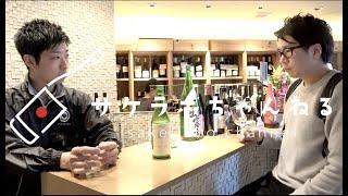 仕入れ編>日本一の酒にて日本酒を購入 https://youtu.be/zaeNZ3dRZ48 ...