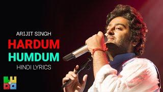 Arijit Singh : Hardum Humdum | Hindi Lyrics | LUDO |  हरदम हमदम | Pritam,  Sayeed Q | gaana Lyrics