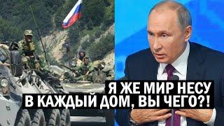 СРОЧНО! Путин главный МИРОТВОРЕЦ в Мире | Новости России, политика, события