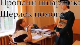 Видео к Осеннему балу