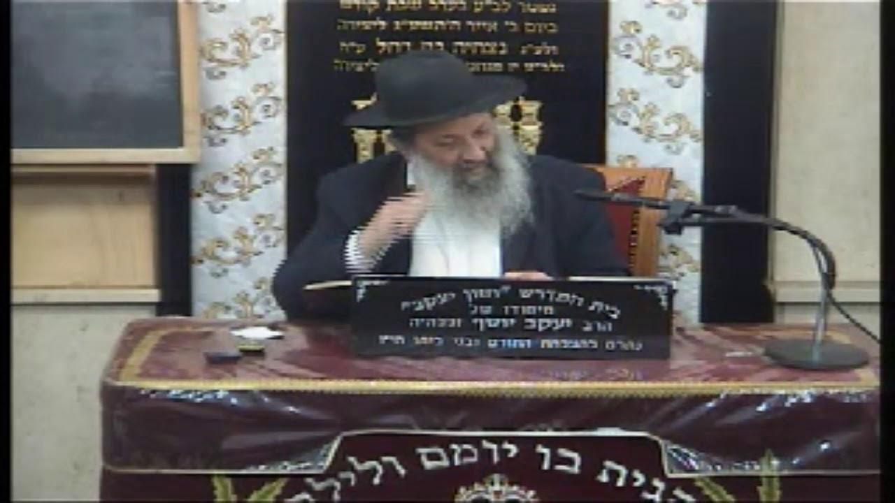 הרה''ג יוסף כהן שליט''א הלכות כתיבת סת''ם