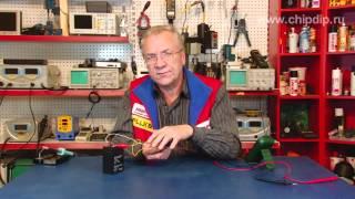 Электромеханическая защита в зарядном устройстве(Подписывайтесь на нашу группу Вконтакте — http://vk.com/chipidip, и Facebook — https://www.facebook.com/chipidip * Большинство зарядн..., 2012-09-14T23:07:36.000Z)