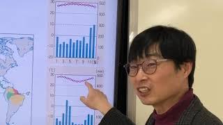 권재원 교사의 중학교 1학년 사회 동영상 강의 5강 세…