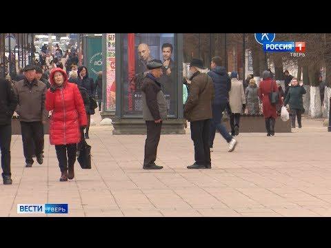 Ситуация с коронавирусом спровоцировала новые виды мошенничества в Тверской области