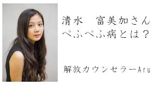 LINEブログ始めました →http://lineblog.me/jinsan/ インスタグラム始め...