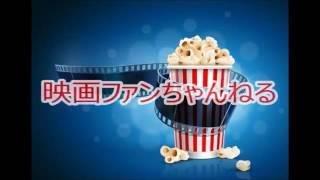 宇多丸が森田芳光監督映画「ときめきに死す」を絶賛!生涯ベスト20に入る作品!【日曜シネマテーク】