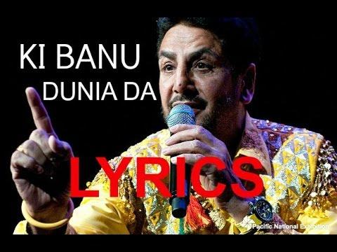 Ki Banu Duniya Da - Gurdas Maan Feat. Diljit Dosanjh LYRICS