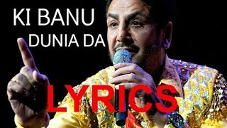 ki-banu-duniya-da---gurdas-maan-feat-diljit-dosanjh