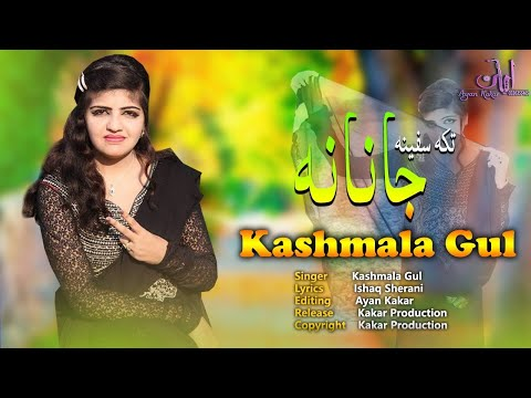 Yaran Zindabad Full Pashto Movie Song  Full l 2018 l Yaara Che Asman Ta 2018 pushto song HD 1080P.