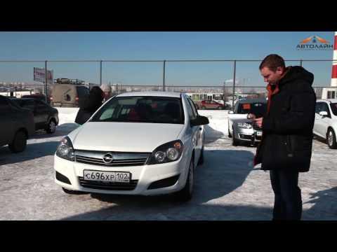 Продажа авто с ломбарда уфа залог успеха ломбард адреса в москве каталог
