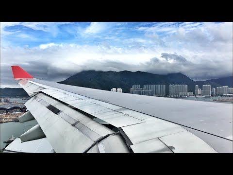 Cathay Dragon A330 SCENIC Landing in Hong Kong