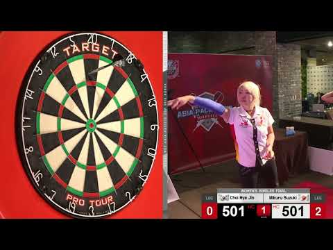 2018 WDF ASIA-PACIFIC CUP 2018 Women's Singles FINAL #Darts