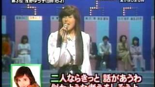 浅野ゆう子 (風吹ジュンのものまね・愛がはじまる時) 浅野ゆう子 検索動画 25