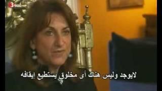 التلفزيون الألمانى : الإسلام هو الحل
