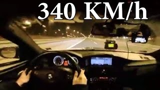 Driving BMW e HIGH speed 340 KM/h ( Professionals Only ) NEW HD 2017