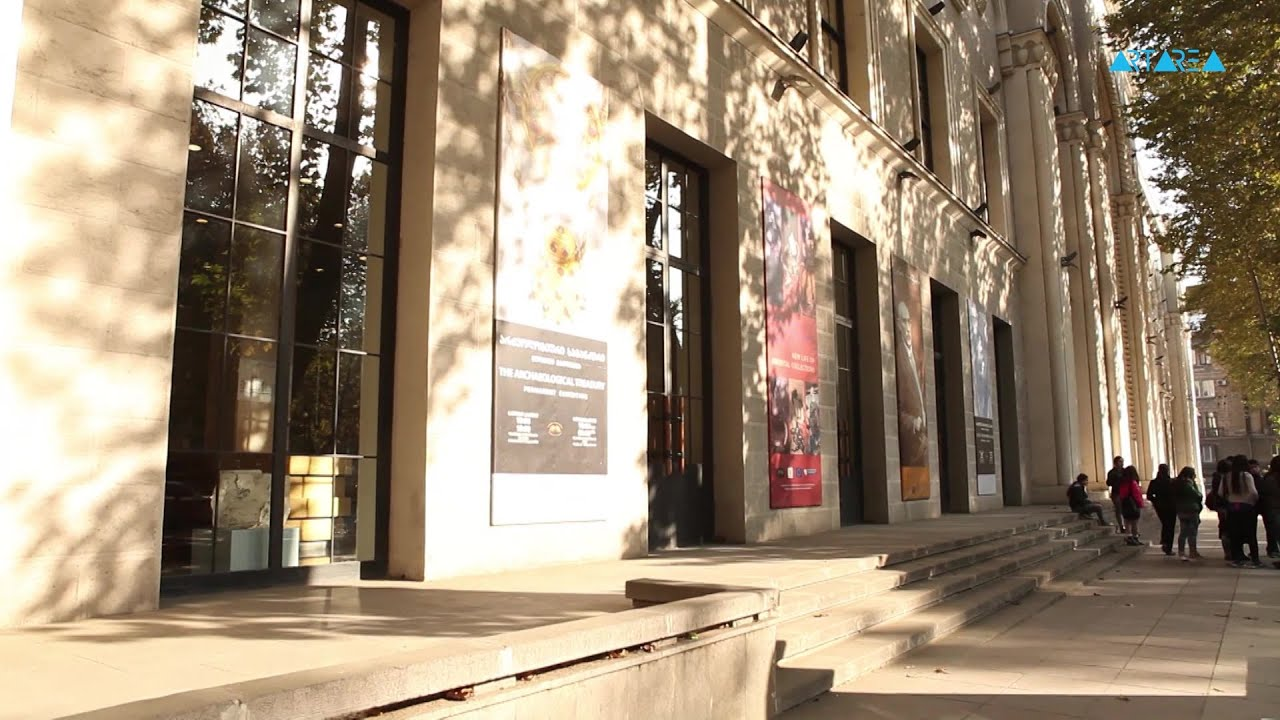 Museo estatal de Georgia