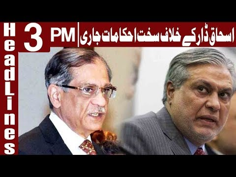 Chief Justice's Strict Order Against Ishaq Dar - Headlines 3:00 PM - 22 March 2018